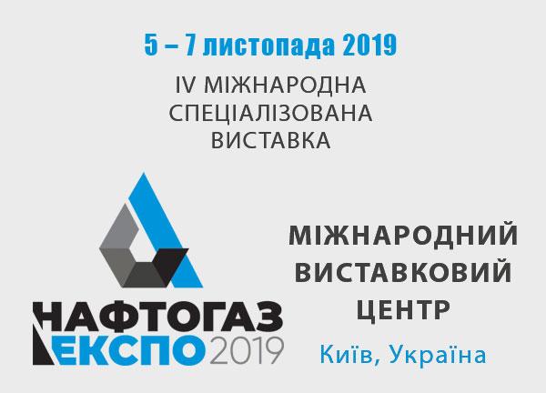 https://zsp.ua/wp-content/uploads/2019/10/vistavka_n.jpg
