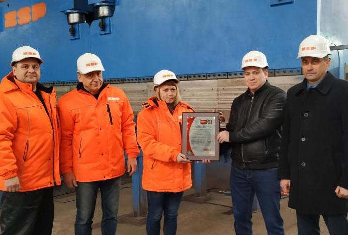 https://z-s-p.com/wp-content/uploads/2019/10/vruchennya-sertifikatu-iso-9001-kompanii-tov-zavod-stalevikh-profiliv_pr.jpg