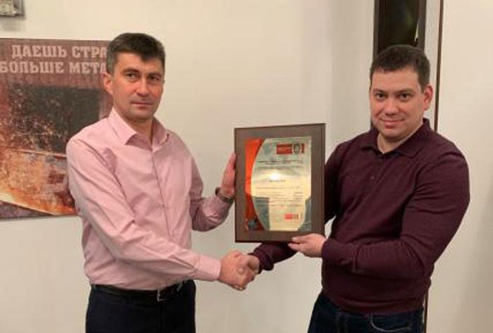 https://zsp.ua/wp-content/uploads/2020/02/vruchennya-sertifikatu-iso-9001-kompanii-tov-zavod-stalevikh-profiliv_2.jpg