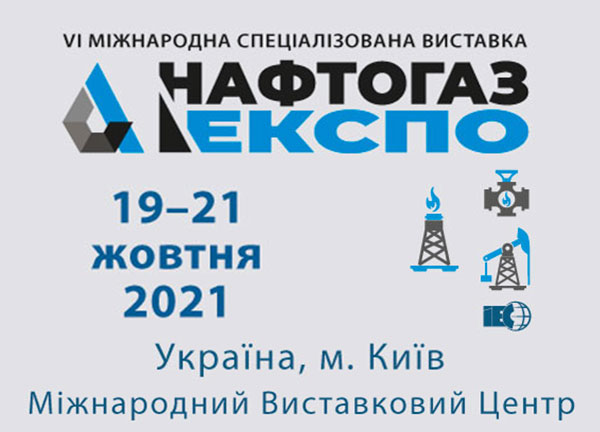 https://zsp.ua/wp-content/uploads/2021/08/vistavka_n2.jpg